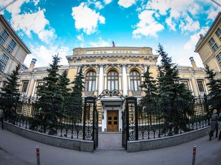 ЦБ отозвал лицензии у московских банков: «Информпрогресс» и «Интеркоопбанк»