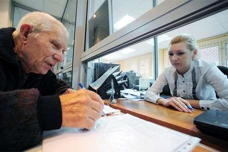 Выплата пенсий в России работающим пенсионерам с 1 августа: кому и на сколько прибавили