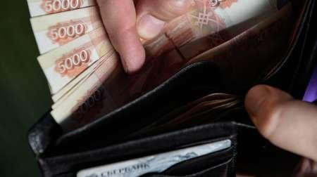 Средняя зарплата москвичей увеличится до 67 тыс. рублей