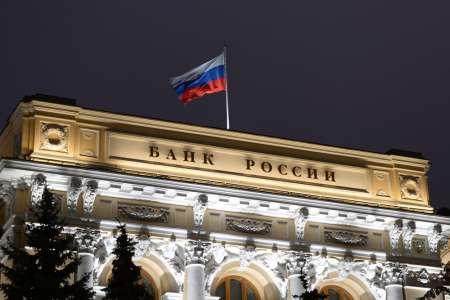 Центробанк РФ снизил ключевую ставку до 8,25%