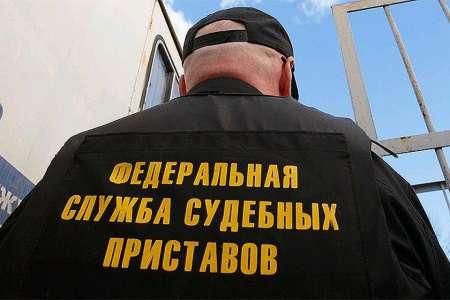 «В Новый год - без долгов»: приставы проведут общероссийский рейд с 4 декабря