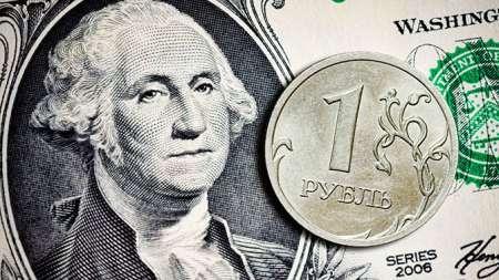 Аналитики порекомендовали продавать рубль перед возможными санкциями