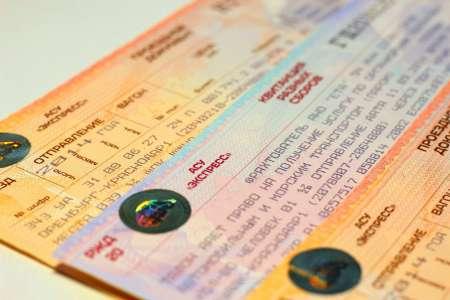 Перевозки по «единому» билету в Крым возобновятся 30 апреля
