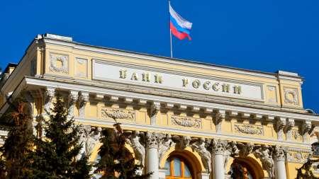 Центробанк отозвал лицензии у двух столичных банков: Расчетно-Кредитного Банка (РКБ) и ПартнерКапиталБанка