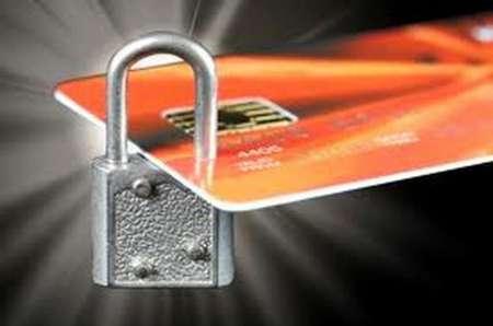 Банки России с 26 сентября начнут блокировать карты на двое суток из-за сомнительных операций