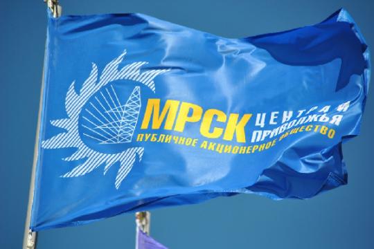 «Кировэнерго» примет участие в Межрегиональном Форуме  «Эффективная энергетика и ресурсосбережение»