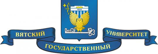 Голосуем за лучший проект студентов ВятГУ направленный на развитие Кировской области