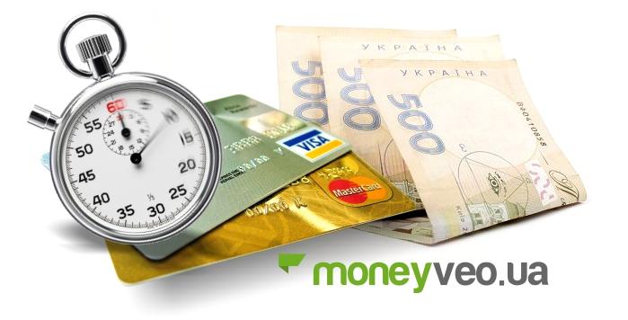 Онлайн кредит в moneyveo для каждого