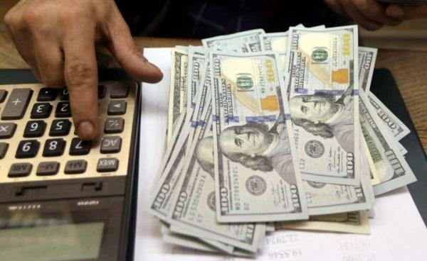 Всегда актуальный курс валют