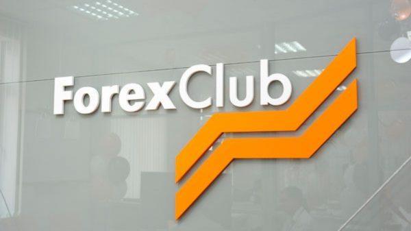 Реальные отзывы о ForexClub