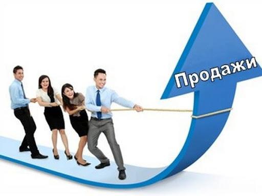 Эффективность бизнес-тренингов по продажам
